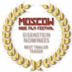 Moscow Indie ff Eisenstein